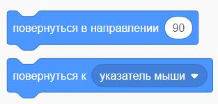 """Блоки """"Повернуться"""""""