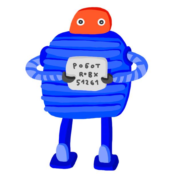 Изображение робота для знакомства с RGB
