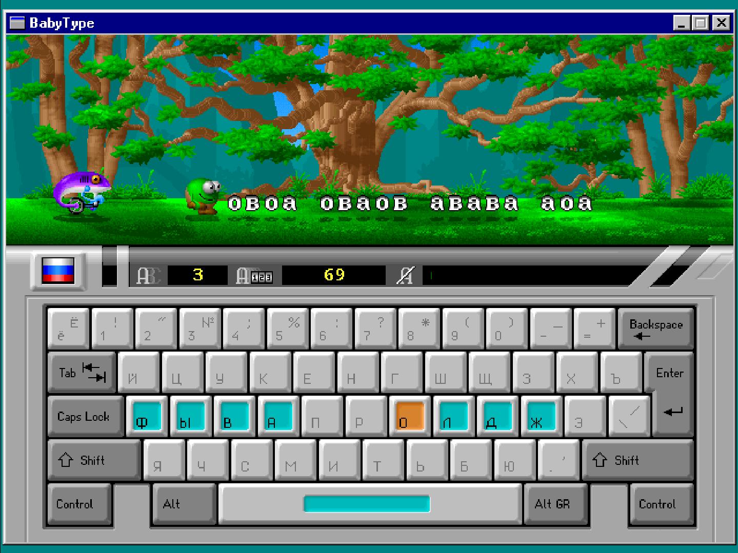 Клавиатурный тренажер «Babytype»