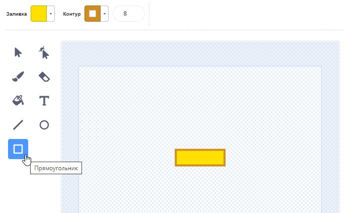 Рисуем прямоугольник в редакторе спрайтов в Scratch