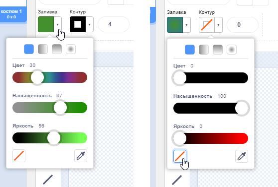 Выбор цвета заливки и контура круга в Scratch
